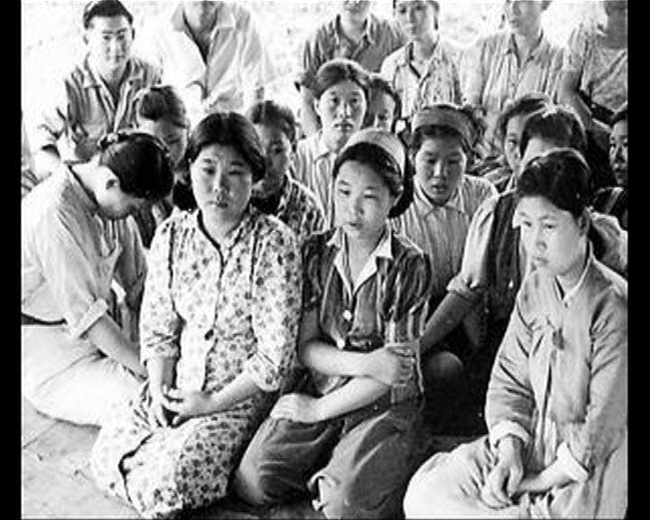 中國態度強硬批評日慰安婦問題