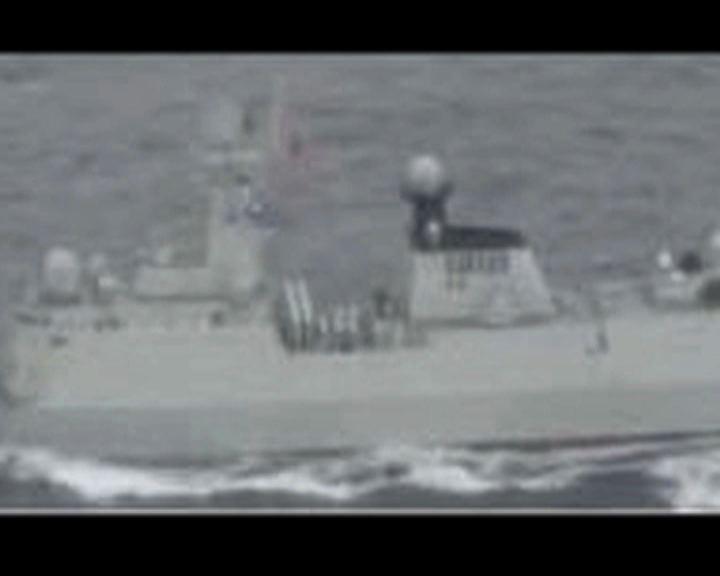 中國四艘軍艦通過沖繩近海