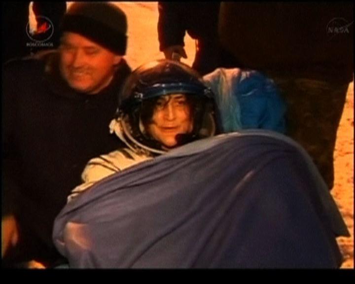 國際太空站三名太空人返回地面