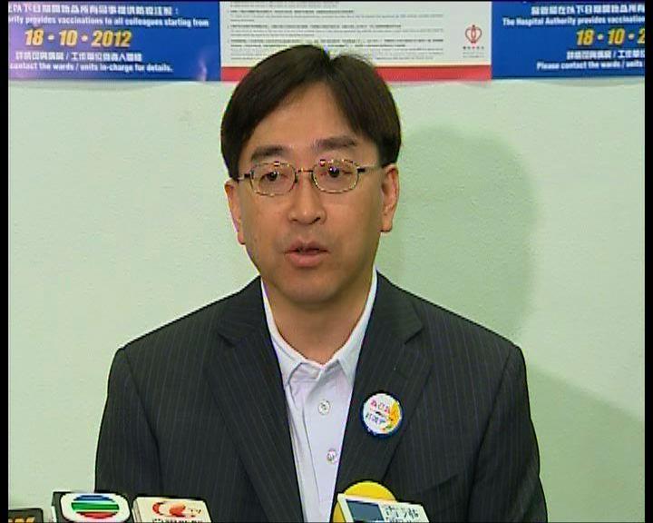 政府籲防範新型冠狀病毒及流感