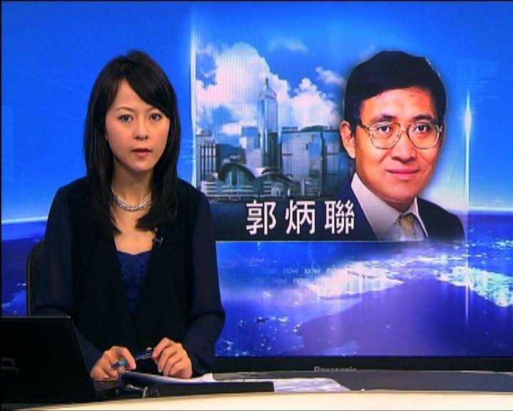 郭炳聯如常回新鴻基中心辦公