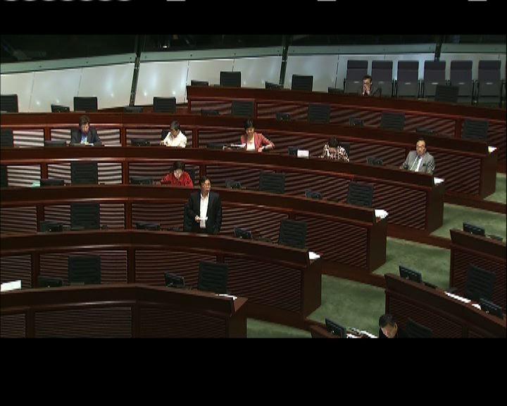 立法會辯論罷免梁國雄議員職務