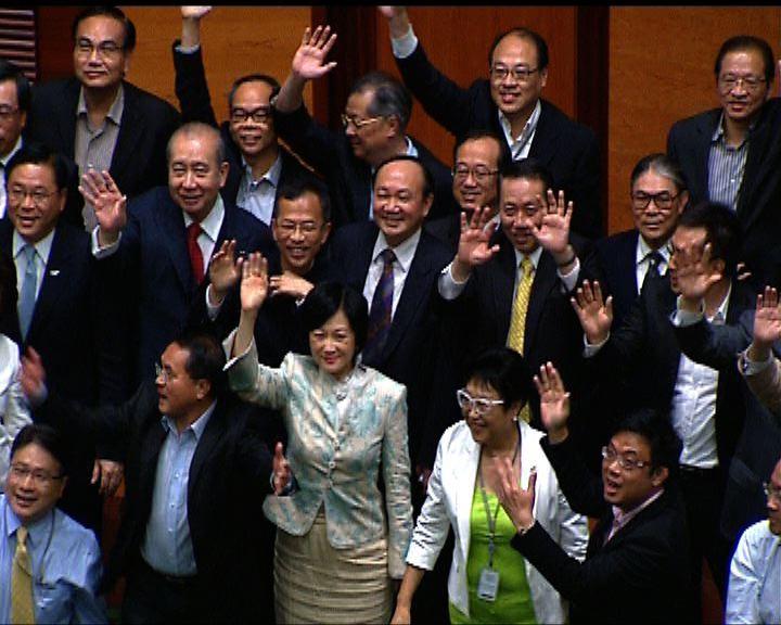 第四屆立法會最後一日會議結束