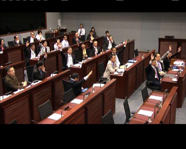司法事務委員會否決開特別會議論梁愛詩