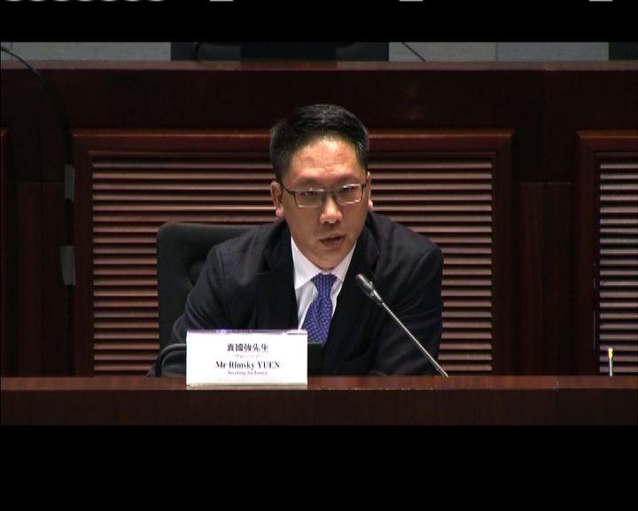 袁國強:回歸後香港司法健全