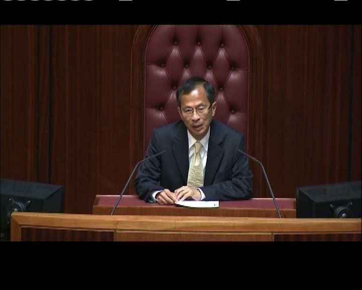 曾鈺成當選新一屆立法會主席