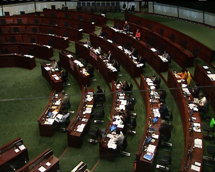 立法會續審議議席出缺安排草案