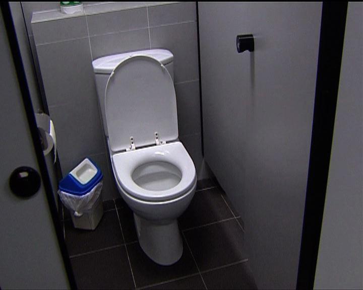 發展局建議增公共場所女廁