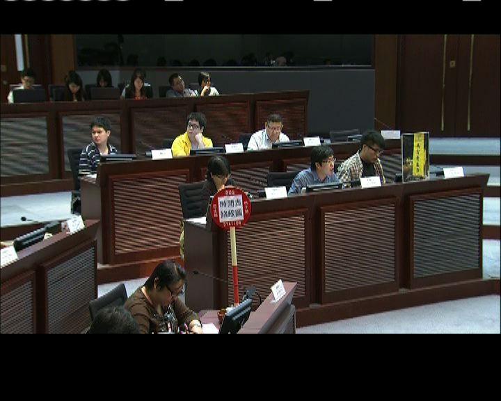 團體反對特惠果金設資產審查