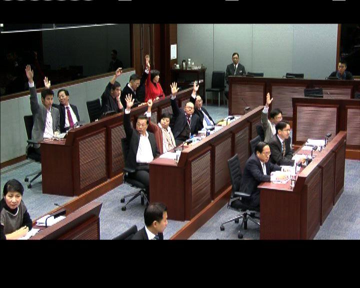 釋法政策立會留待外傭居港權案後討論