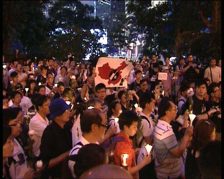支聯會舉行燭光晚會悼念李旺陽