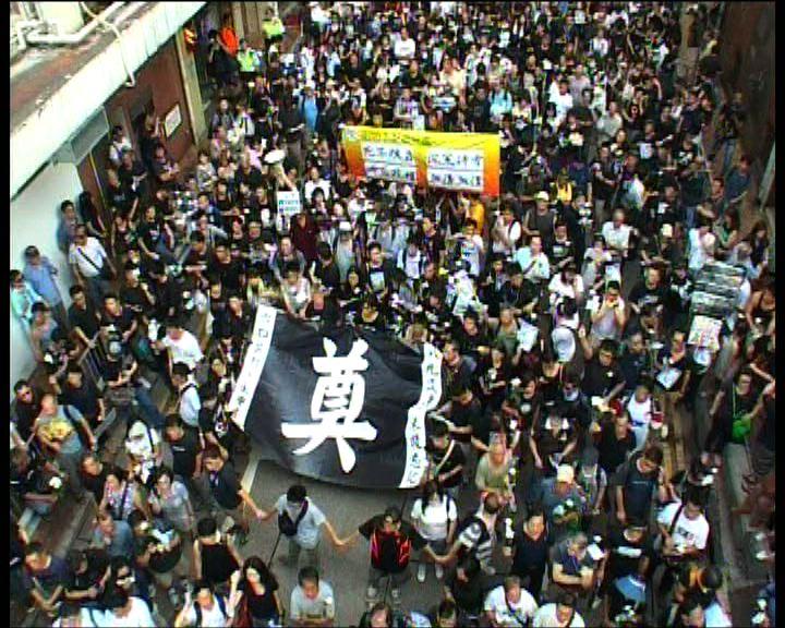 警方指遊行人數高峰期為五千四百人