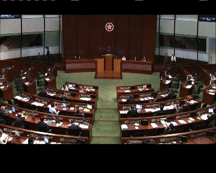 立法會審議議席出缺安排修訂草案流會