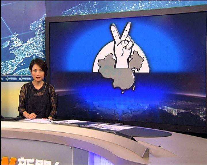 支聯會:湖南報告不可信堅持繼續追究