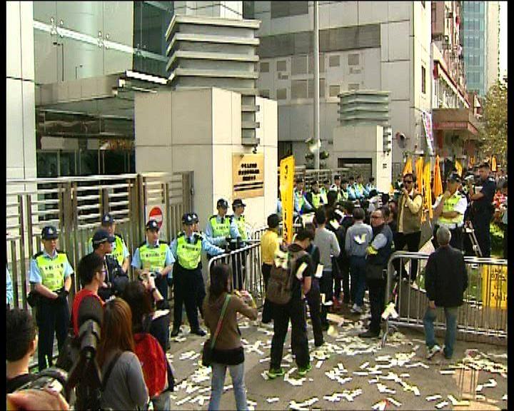 數百示威者轉到中聯辦抗議