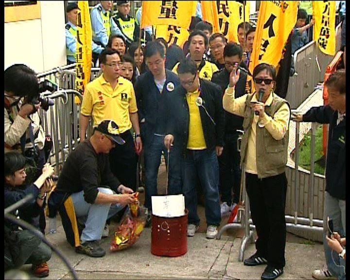 示威者抵中聯辦抗議