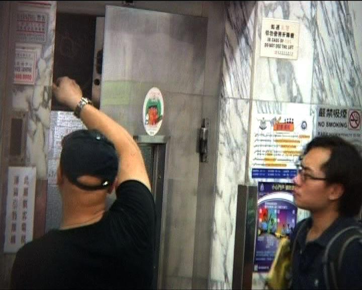 機電署派員調查深水埗急墜電梯