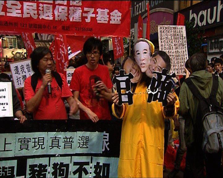 社民連遊行抗議小圈子選舉