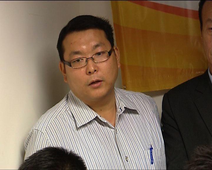 新民主同盟成員被澳門拒絕入境