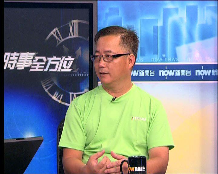九巴員工協會:九龍灣脫班率最為嚴重