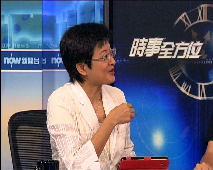 黃碧雲:國民教育是政治灌輸