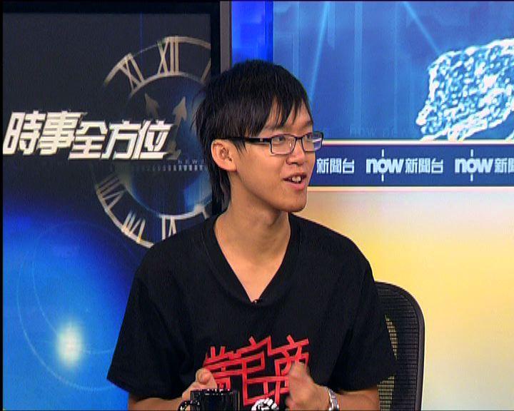學民思潮:反對中國模式的國民教育