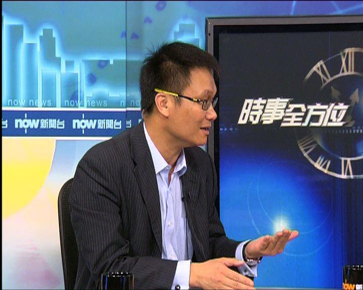 馮煒光:政府有機會再出招