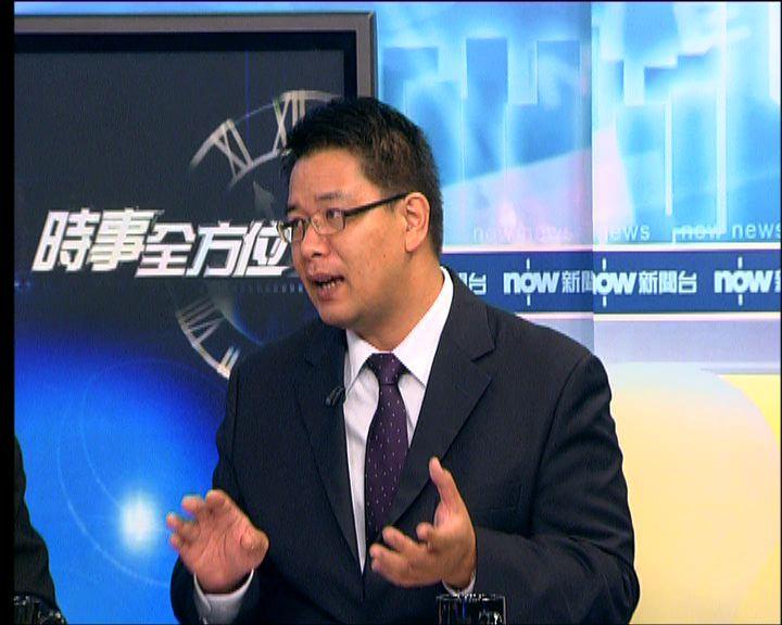 黎榮浩:政府需確保增土地及房屋供應量