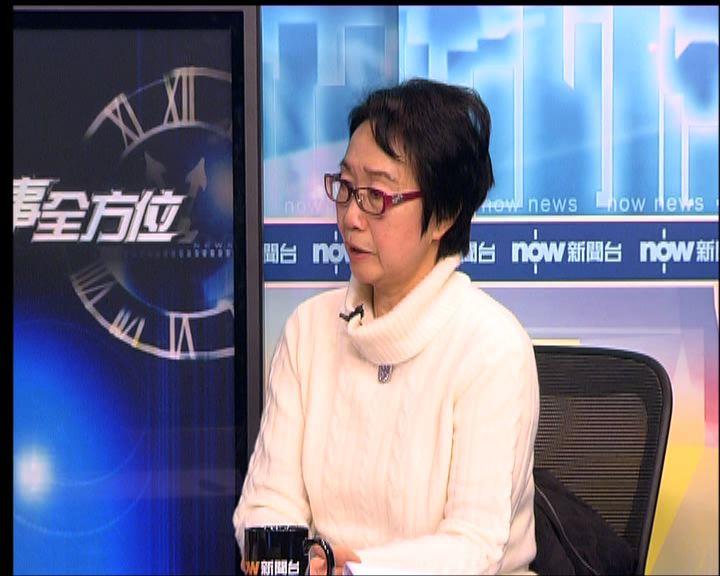 陳婉嫻:現時是實行全民退休保障契機