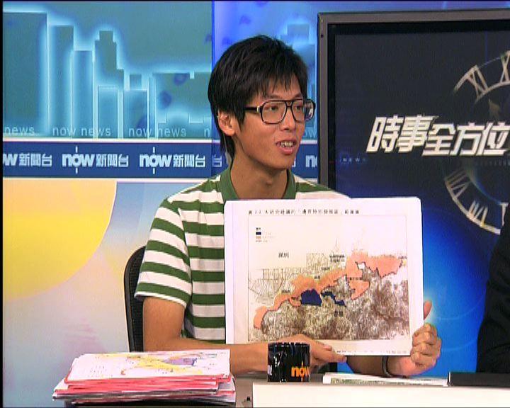 陳劍青:市民不滿融合策略欠諮詢
