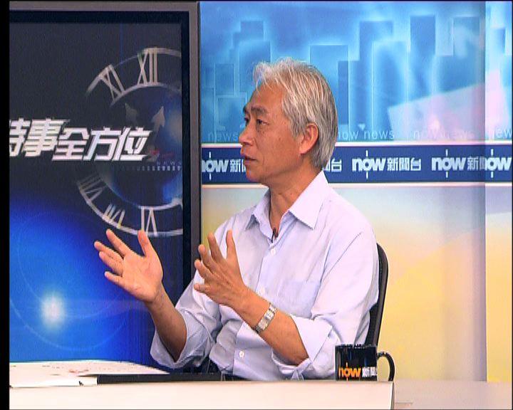 梁耀忠:政府現時不宜補貼電費