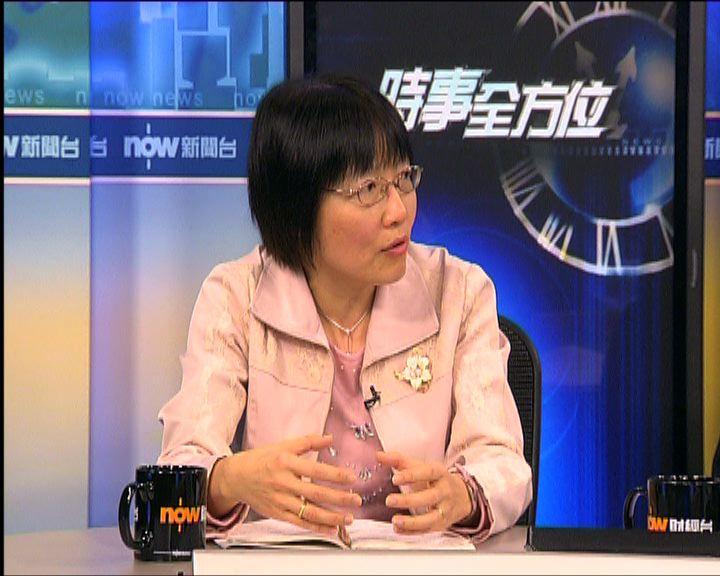 孔陳錦霞:十個學生中一人有學習障礙