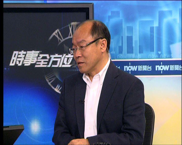馮檢基:是否恢復租管值得檢討