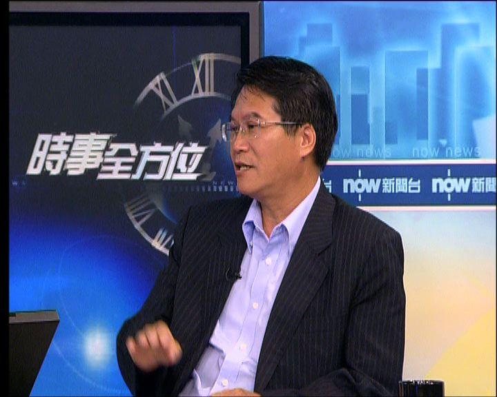 潘兆平:將招聘困難歸咎最低工資沒邏輯