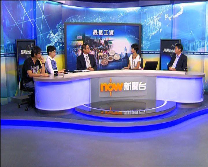觀眾冀政府解決租金問題免勞資關係惡化