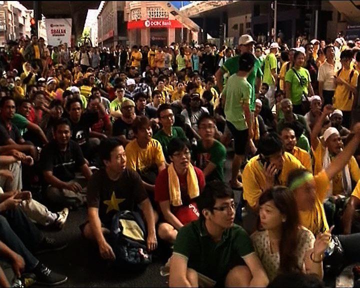 馬國數萬人集會促改革選舉制度