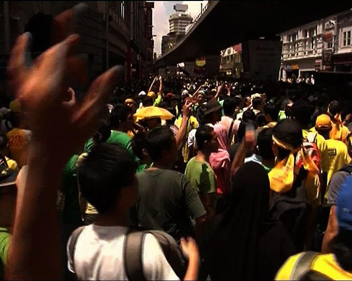馬國促改革選舉集會逾200人被捕