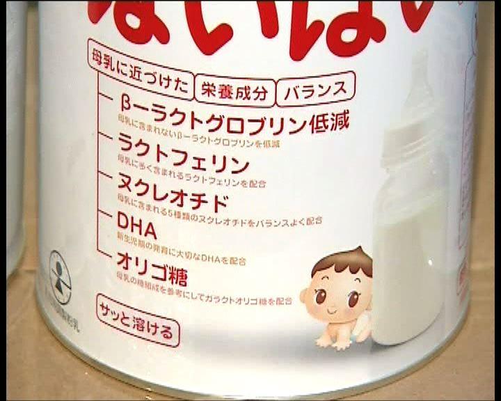 政府本月完成檢測所有嬰兒奶粉