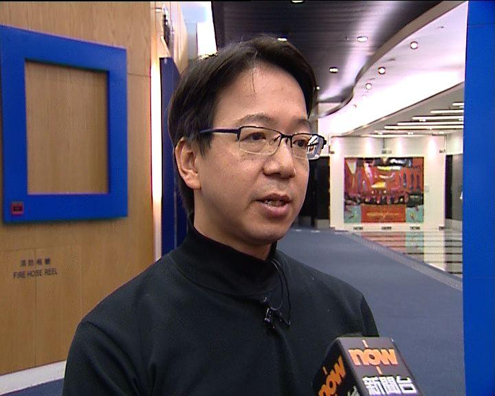 莫乃光宣布參選立法會