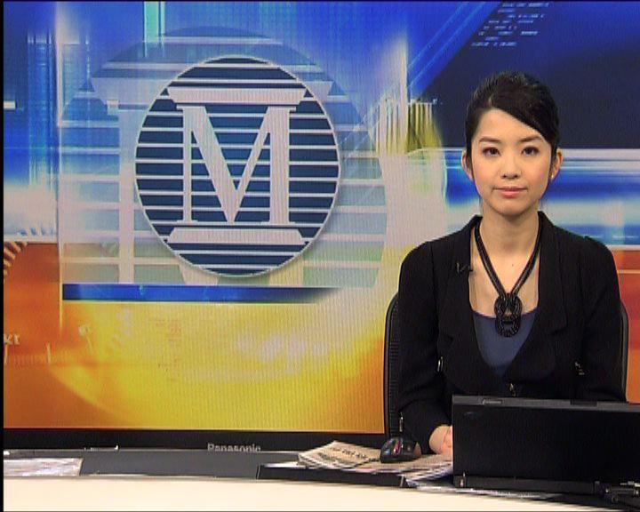 穆迪:歐債或影響中國評級上調