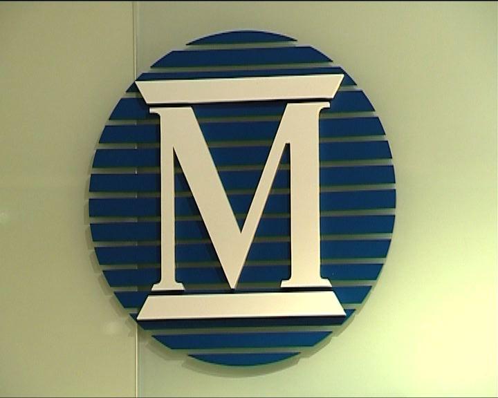 穆迪維持對中港銀行業穩定的評級展望