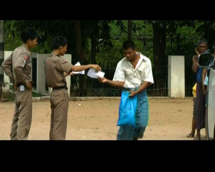 緬甸特赦多名囚犯向華府釋出善意