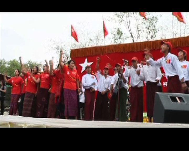 美國容許慈善機構到緬甸扶貧