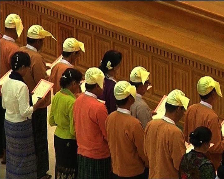 昂山素姬宣誓就任國會議員