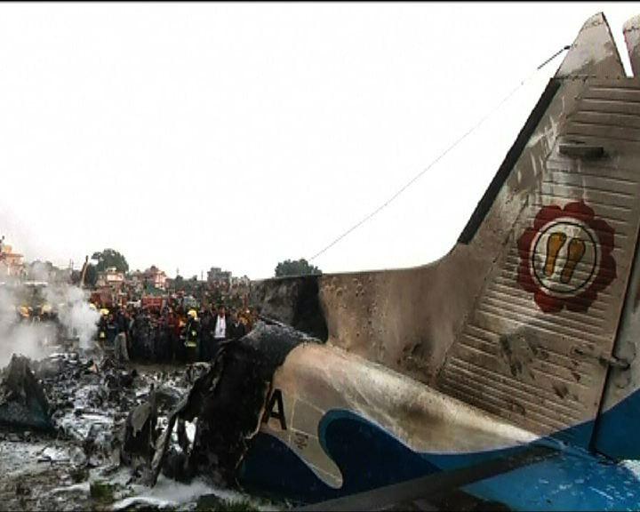 尼泊爾首都墜機事故19人死亡