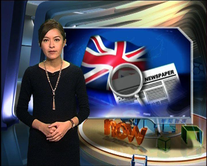 新聞智庫:外國廣播機構監管嚴謹
