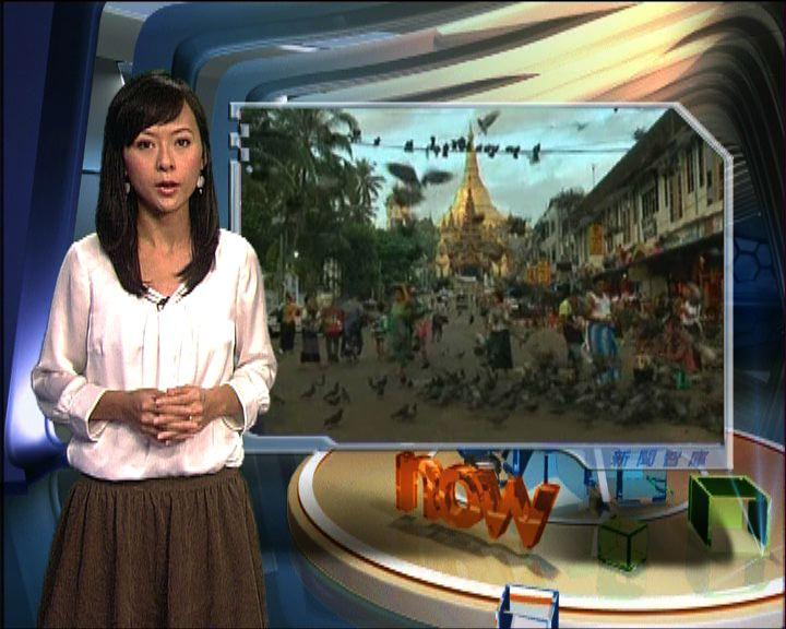 新聞智庫:緬甸漸趨開放但仍受軍方操控