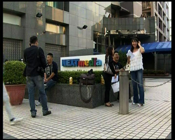 壹傳媒急升兩成後中途停牌