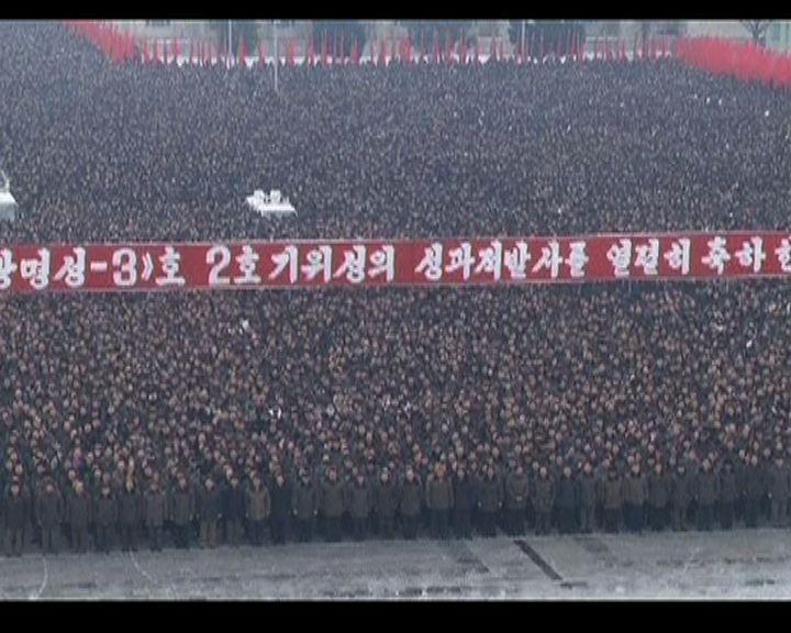 平壤逾十萬人集會慶祝