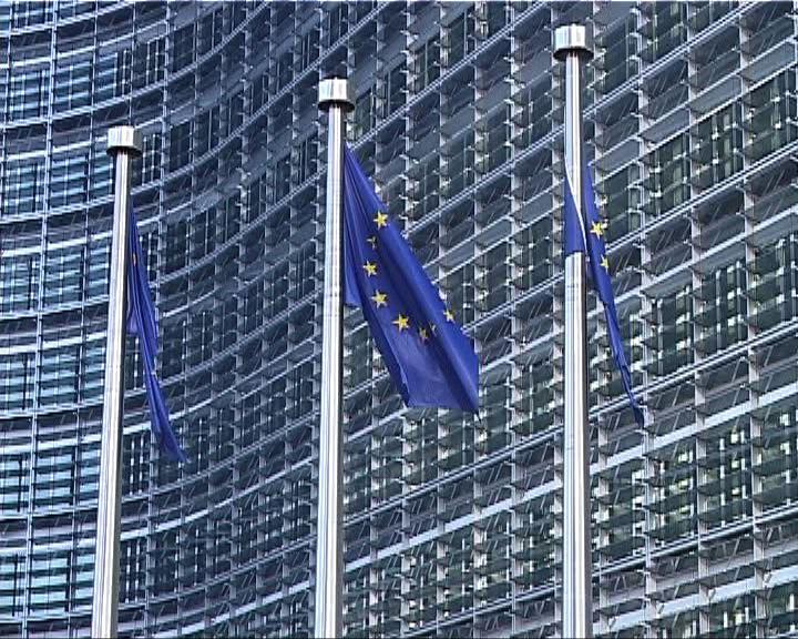 歐盟獲和平獎委員會肯定其貢獻